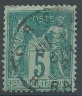 Lot N°44880   N°75, Oblit Cachet à Date De PARIS A Déchiffrer - 1876-1898 Sage (Type II)