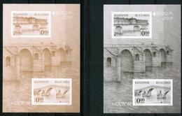 Europa CEPT 2018 BULGARIA Bridges - Fine 2 S/S (No Face Value) MNH - Unused Stamps