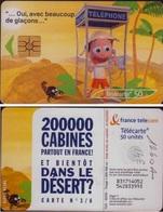 F1260A TELECARTE DANS Le DESERT 50 U  2003/02  PUCE GEM2     C14 - France