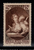 YV 446 N** Musee Postal Cote 5 Euros - Frankreich