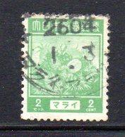 XP335 - OCCUPAZIONE GIAPPONESE Un Valore  Usato - Ocupacion Japonesa