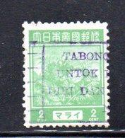 XP338 - OCCUPAZIONE GIAPPONESE Un Valore  Usato - Ocupacion Japonesa