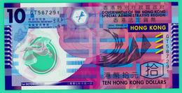 5 Dollar - Honf Kong - 2007 - N° GT587291 -  Neuf - Polymère - - Hong Kong