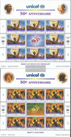 UN - Geneva 301-302 Sheetlet (complete Issue) Unmounted Mint / Never Hinged 1996 UNICEF - Geneva - United Nations Office