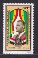 SENEGAL AERIENS N°  108 ** MNH Neuf Sans Charnière, TB (D7639) Gamal Abdel Nasser - 1971 - Senegal (1960-...)