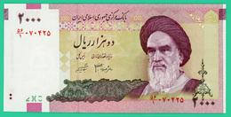 2000 Rials - Iran - 2000 -   - Neuf - - Iran