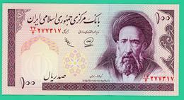 100 Rials - Iran - 1985 -    - Neuf - - Iran