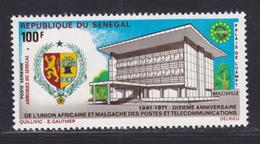 SENEGAL AERIENS N°  111 ** MNH Neuf Sans Charnière, TB (D7642) Anniversaire De L' U.A.M.P.T. - 1971 - Senegal (1960-...)
