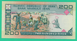 200 Rials - Iran - 1982 -    - Neuf - - Iran
