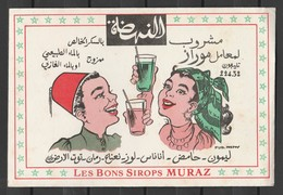 Buvard Pub Remy Les Bons Sirops Muraz Casablanca Maroc (Recto/Verso) Publicitaire Alimentaire Boissons Fraise Menthe - Food