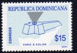 Dominican Republic 2001 Lighthouses $15 Value, MNH, Ref. 8 - Lighthouses