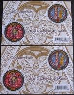 PTT/335 - 2011 - CATHEDRALE DE REIMS - BLOC NEUF** N° F4549 ➤➤➤➤➤ 1 BLOC GRATUIT - Sheetlets