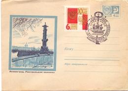 LENINGRAD CCCP  UNION OF THE CITIES 1968 (SET180068) - Agricoltura