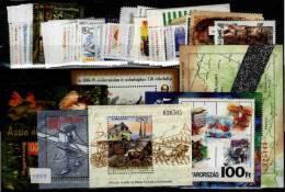 Hongrie 1999 Neuf Sans Charnieres , Annee Complete Selon Catalogue Scott - Hongarije