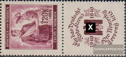 Bohemia And Moravia SZd5 With Zierfeld Unmounted Mint / Never Hinged 1940 Red Cross - Bohemia & Moravia