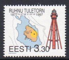 Estonia 1997 Ruhnu Lighthouse, MNH, Ref. 22 - Lighthouses