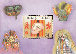 Belgium Block64 (complete Issue) Unmounted Mint / Never Hinged 1995 Promotion The Philately - Blocks & Sheetlets 1962-....