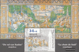 Belgium Block65 (complete Issue) Unmounted Mint / Never Hinged 1996 Museums - Blocks & Sheetlets 1962-....