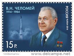 Russia 2014 Mih. 2053 Space. Scientist Vladimir Chelomey. Proton Rocket MNH ** - Unused Stamps