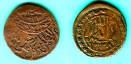 YEMEN, Yahya As King - 1/80 Riyal AH 1338 (1920) 22 STARS - Y#2.2  VF - Yemen