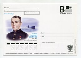 "2013 RUSSIA POSTCARD ""B"" CAPTAIN 3 RANGE, SUBMARINER E.Ya. OSIPOV - Sous-marins"