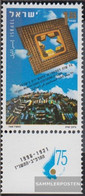 Israel 1366 With Tab (complete Issue) Unmounted Mint / Never Hinged 1996 Israelischer Herstellerverband - Israel