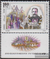 Israel 1197 With Tab (complete Issue) Unmounted Mint / Never Hinged 1991 Kolonisationsgesellschaft - Israel