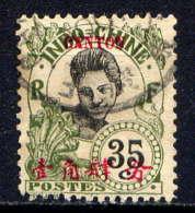 CANTON  - 59° - CAMBODGIENNE - Canton (1901-1922)