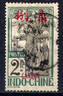 CANTON  - 64° - FEMME MUONG - Canton (1901-1922)
