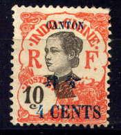 CANTON  - 71* - CAMBODGIENNE - Canton (1901-1922)