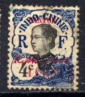 CANTON  - 69° - ANNAMITE - Canton (1901-1922)