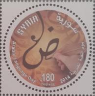 SYRIA 2014 SG 2447 MNH Stamp - Arabic Language Day - Round Design - Cv 30$ - Syrie