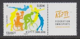15.- FRANCE 2018   ASPTT (18982018) - Unused Stamps