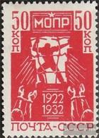 Sowjetunion 421 (completa Edizione) Con Fold 1932 Kämpferhilfe - Neufs