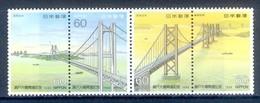 M22- Japan Bridges 1988. - Bridges