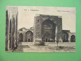 SAMARKAND 1910x Madrasah KHODZHA AHRAR. Russian Postcard. - Oezbekistan