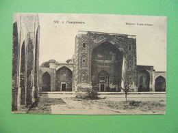 SAMARKAND 1910x Madrasah KHODZHA AHRAR. Russian Postcard. - Uzbekistan