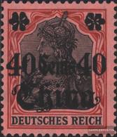 German. Post China 43II War Pressure With Hinge 1918 Germania With WZ - Deutsche Post In China