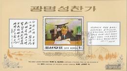 North-Korea Block280 (complete.issue.) Fine Used / Cancelled 1993 Kim Jong II. - Korea, North