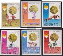 North-Korea 1537B-1542B (complete Issue) Unmounted Mint / Never Hinged 1976 Medalists '76, Montreal - Korea, North