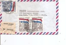 Paraguay ( Lettre Recommandée De 1988 De Asuncion Vers Les USA à Voir) - Paraguay