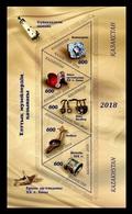 Kazakhstan 2018 Mih. 1089/93 (Bl.106) Treasures Of The National Museums MNH ** - Kazakhstan