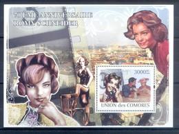 M56- Comores Comoros Komoren 2008. 70th Anniversary Of Romy Schneider. - Cinema