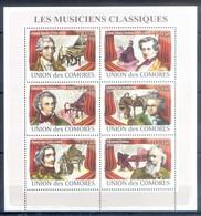M60- Comores Comoros Komoren 2008. Classical Musicians. Les Musiciens Classiques. - Music