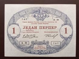 MONTENEGRO P15 1 PERPER 1914 AUNC - Banknotes