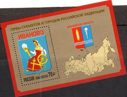 RUSSIA ,2018,MNH, COAT OF ARMS, IVANOVO, S/SHEET - Stamps