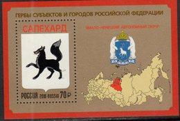 RUSSIA ,2018,MNH, COAT OF ARMS, YAMALO NENETS, POLAR BEARS,  S/SHEET - Stamps