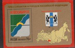 RUSSIA ,2018,MNH, COAT OF ARMS, NOVOSIBRISK,  S/SHEET - Stamps