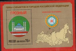 RUSSIA ,2018,MNH, COAT OF ARMS, CHECHEN REPUBLIC, MOSQUES,  S/SHEET - Stamps