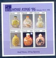 M75- Uganda 1994. HONG KONG 1994. Snuff Boxes. - Philatelic Exhibitions